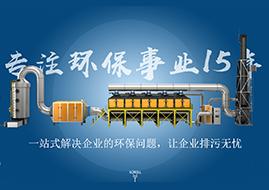 济南网站设计:越华润华