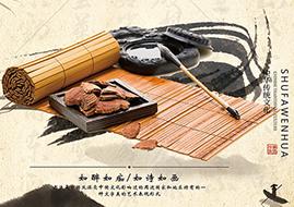 山东名人字画收购中心